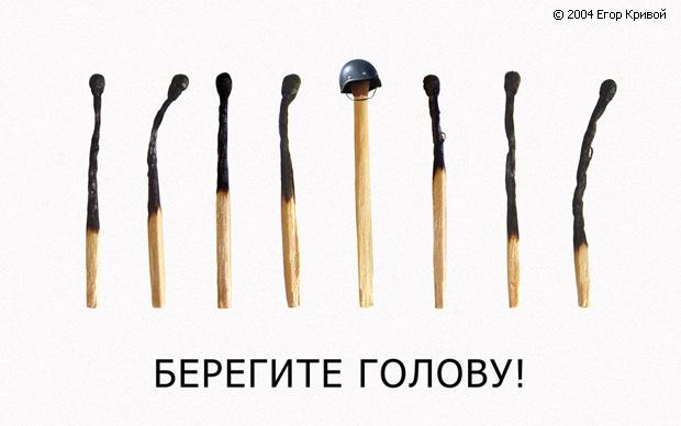 берегите голову вдруг там мозг картинки с надписью было Всероссийский конкурс